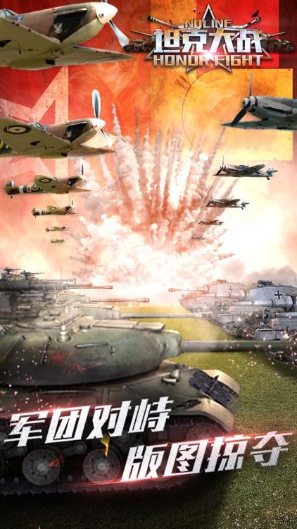 坦克大战noline-3D策略战争坦克卡牌手游