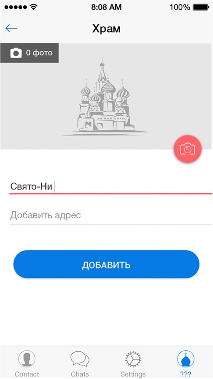 Правжизнь-Телеграмм screenshot-4