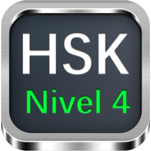 Nuevo HSK - Nivel 4