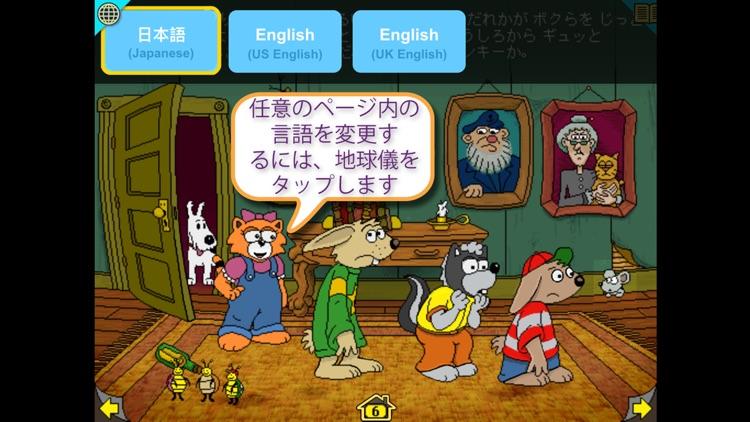 JP-ハリーとお化け屋敷 screenshot-3