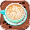 制作飘香咖啡 - 做饭单机游戏大全免费