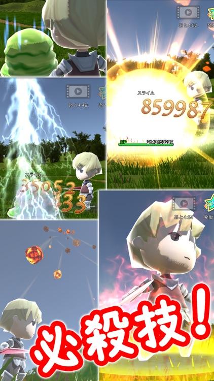 スライム最強RPG 〜絶望の始まり〜 screenshot-3