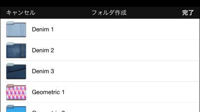 ぱっと転送  File Transfer ScreenShot0
