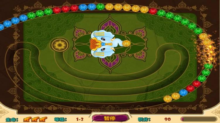 Temple Marble 2 screenshot-3