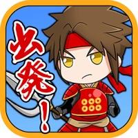 Codes for Sengoku Battle Yukimura Sanada Hack