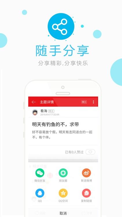517钓鱼网—江西钓鱼爱好者