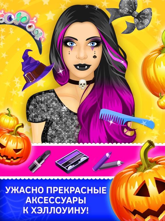 Спа салон красоты для принцесс игры для девочек на iPad