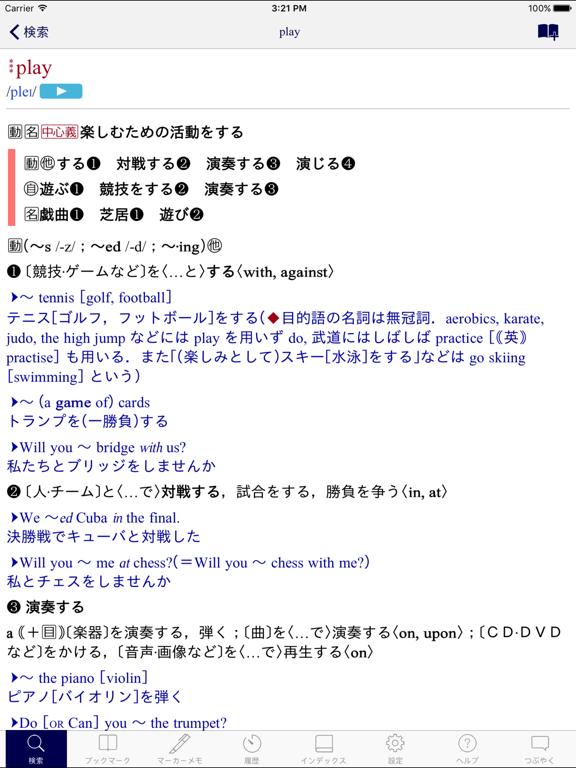 https://is2-ssl.mzstatic.com/image/thumb/Purple71/v4/1c/75/c1/1c75c1e1-1b53-5b6d-ebc8-17c9059dde45/pr_source.png/576x768bb.png