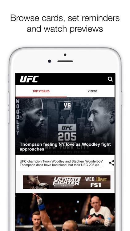 UFC ® screenshot-4
