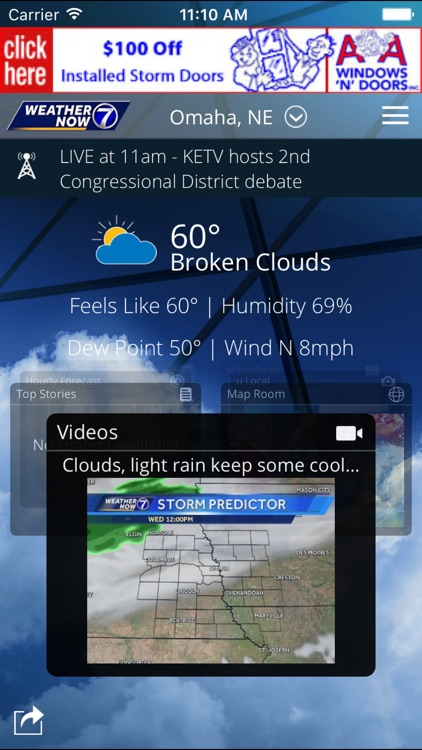 KETV Weather Now screenshot-0