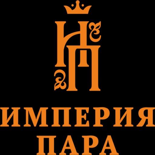 Империя Пара (VapEmpire)