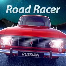 Activities of Russian Road Racer