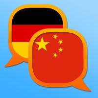 Codes for German Chinese Traditional dictionary Hack