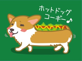 [Hotdog-corgi] from LINE sticker