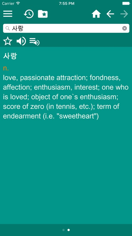 English Korean Dictionary Pro screenshot-3