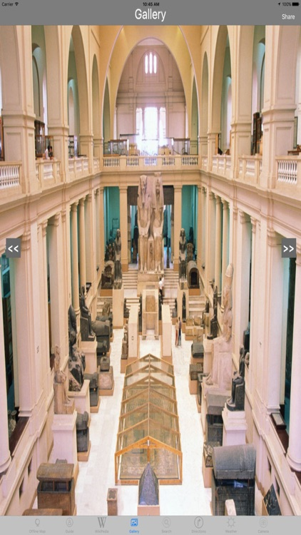 Egyptian Museum Cairo Egypt Tourist Travel Guide