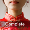 Learn Chinese - Complete Audio Course - Innovative Language Learning USA LLC