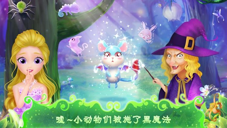 莉比小公主之奇幻仙境 screenshot-3