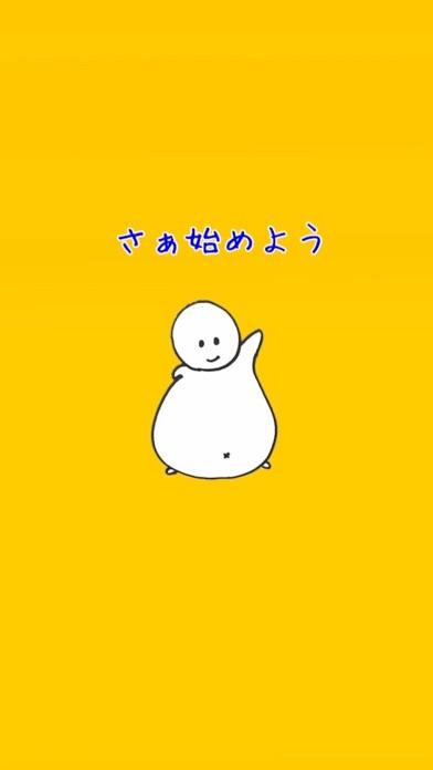勉強太りと1問1答 〜中学歴史編〜スクリーンショット5