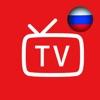 Телепрограмма для России телепередач приложение