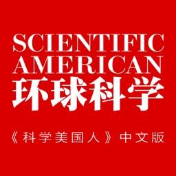 Global Science Essentials HD