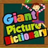 Giant Picture Dictionary - iPhoneアプリ
