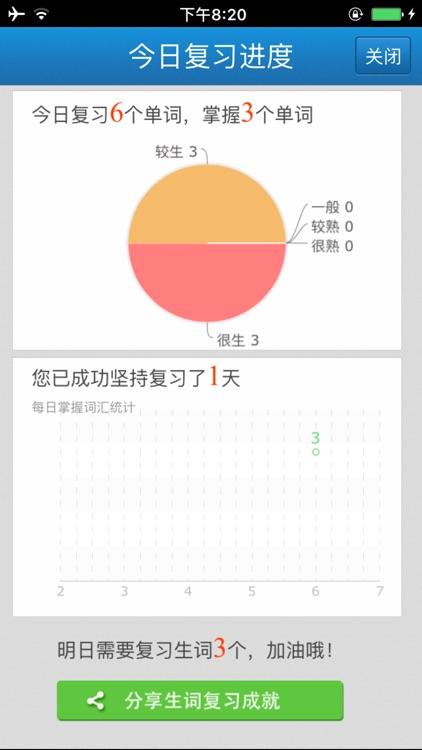 外教社财政学英语词典 screenshot-3
