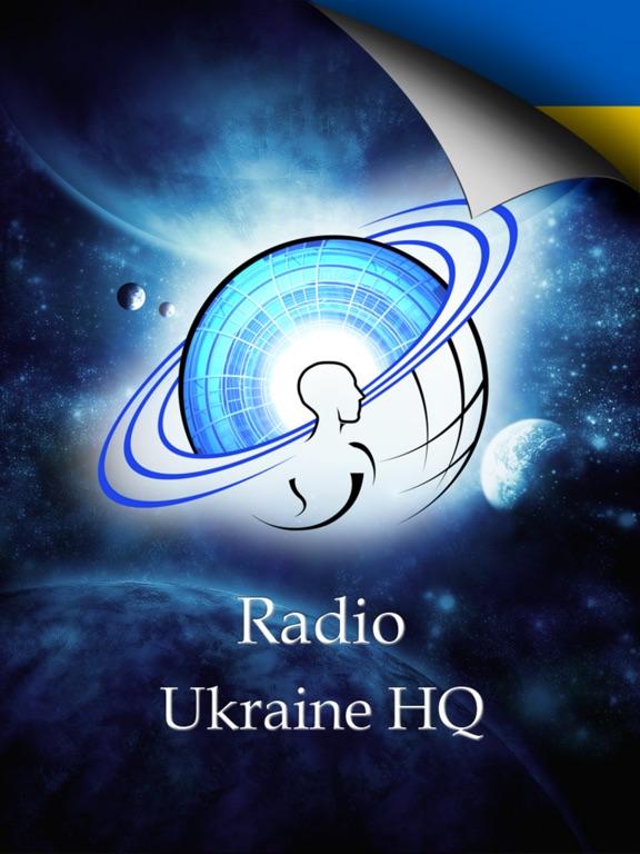 Радио Украины HQ Скриншоты7