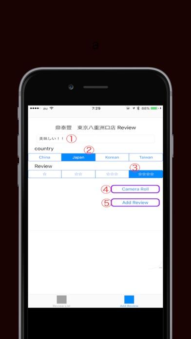 """小籠包 - with tagline """"for 鼎泰豐 ディンタイフォン""""のおすすめ画像5"""