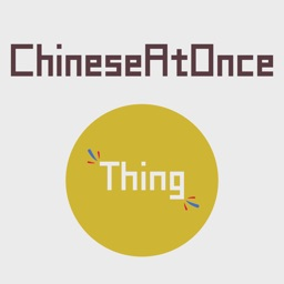 Speaking Chinese At Once: Things (WOAO Chinese)