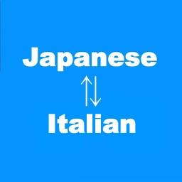 Japanese to Italian Translator - Italian to Japanese Language Translation and Dictionary