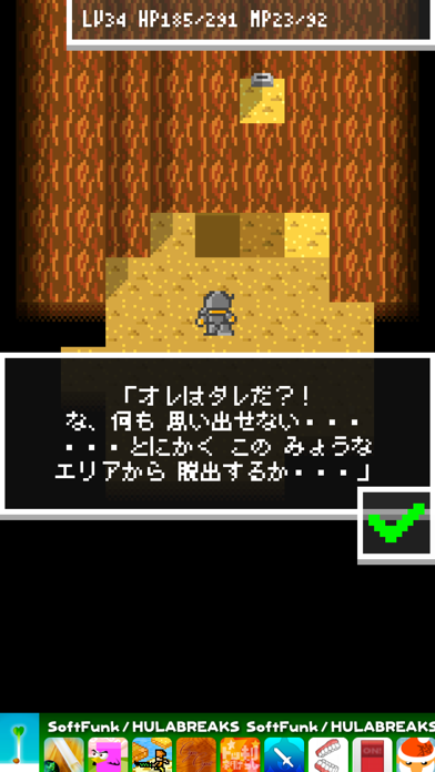 脱出ゲーム - 脱出RPG2のおすすめ画像5