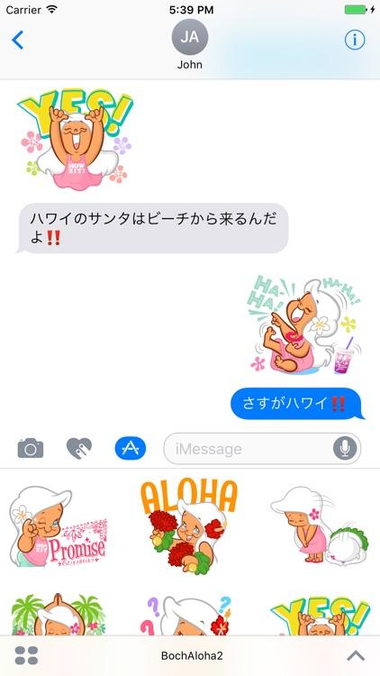 BochAloha(ボチャロハ)Mapuaちゃん Vol.2