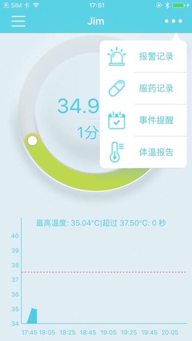 TempSense screenshot two