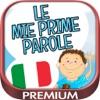 我的第一个词 - 学习意大利语的孩子PRO