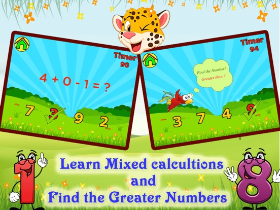 Maths age 3-9 Screenshots