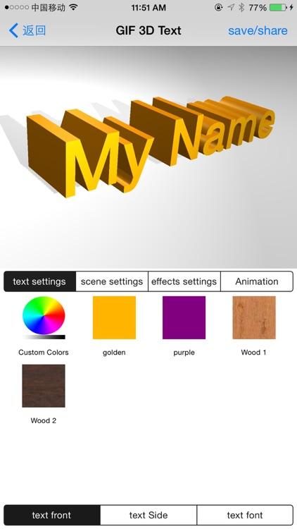 3D Text-Three dimensional font maker