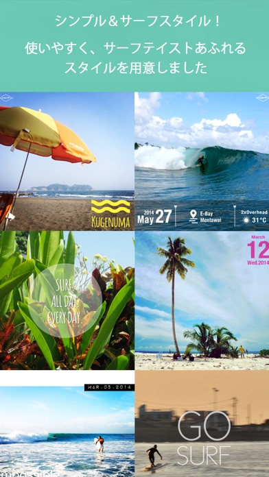 サーフィンする人のための写真加工アプリSu... screenshot1