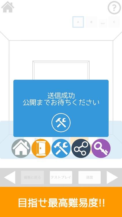 脱出ゲーム インスタントルーム 無料で遊べる!作れる! screenshot-4