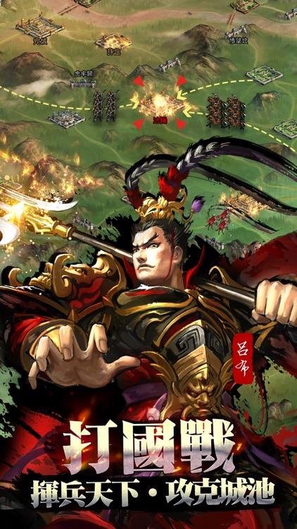 大皇帝 screenshot-1