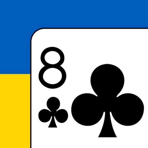 Ukrainian Solitaire
