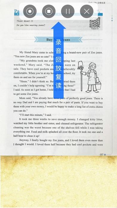 《美国小学生有声阅读精选》小学生英语口语拓展训练六年级 screenshot four