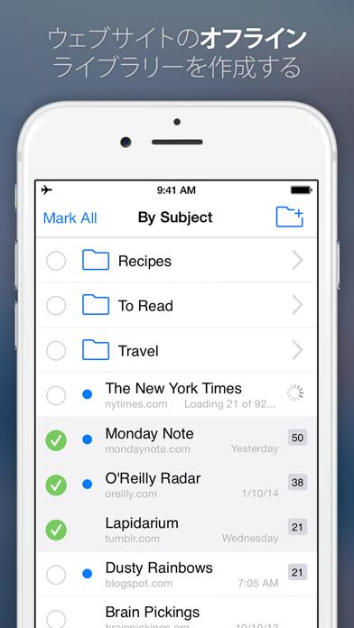 Offline Pages ScreenShot2