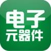 中国电子元器件行业门户