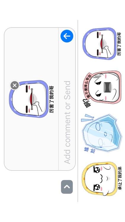 萌宝胖扑 screenshot-4