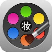 山西化妆品平台