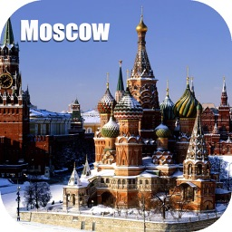 Moscow Kremli Russia Tourist Guide