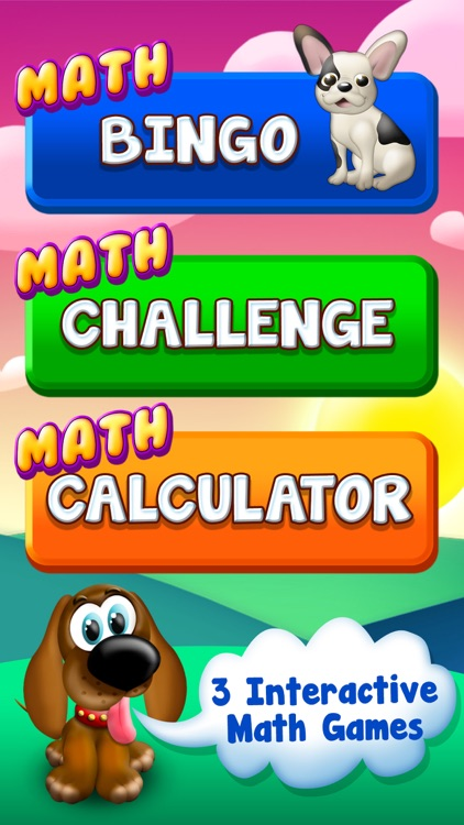 Math Puppy screenshot-1