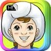阿里巴巴和四十大盗 - 睡前 童话 动画 故事 iBigToy