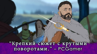 Скриншот №4 к Banner Saga 2